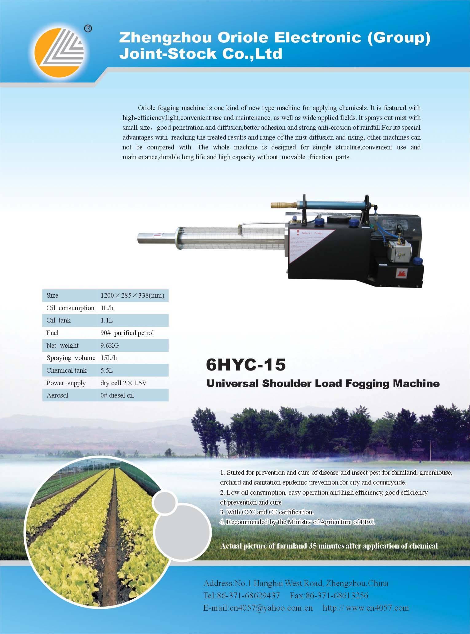 Thermal fogging machine for pest control (Dry fog generator)