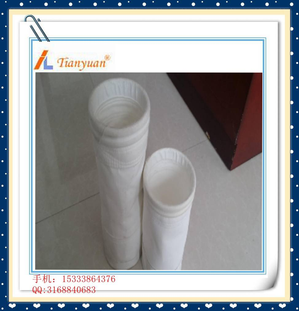 Polyester needle punched felt bag filter Fabric