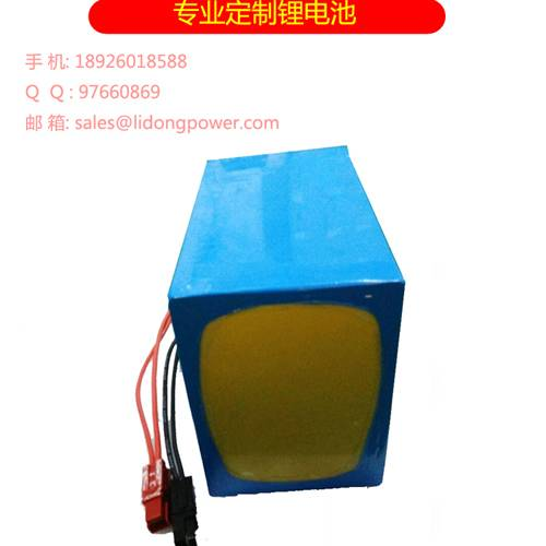 12V 350Ah Lithium-ion Battery Pack