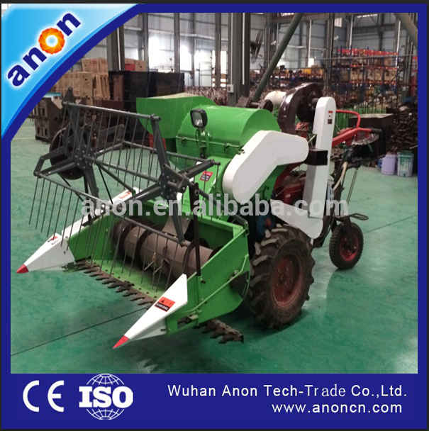 ANON AN4LZ-0.7 Small Combine Harvester