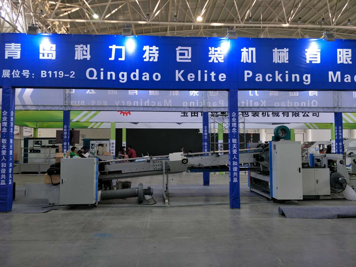 Full Automatic Down Folding Corrugated Cardboard Folder Gluer Packaging Machinery Seller