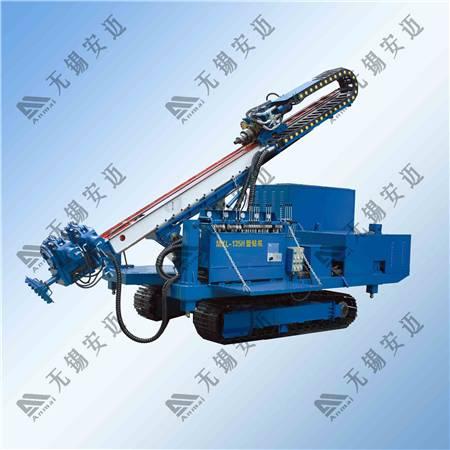 Foundation Equipment Anchor Drilling Rig MXL-135H