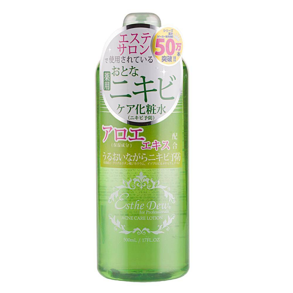 Natural Aloe Acne Care Lotion Toner Face Lotion 500ml Esthe Dew Specified for Beauty Salons