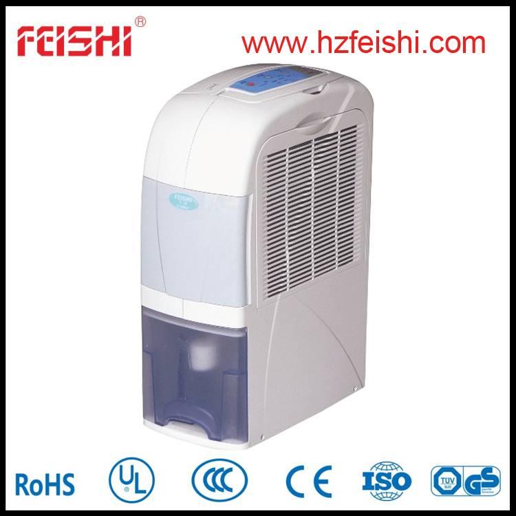 household home dehumidifier