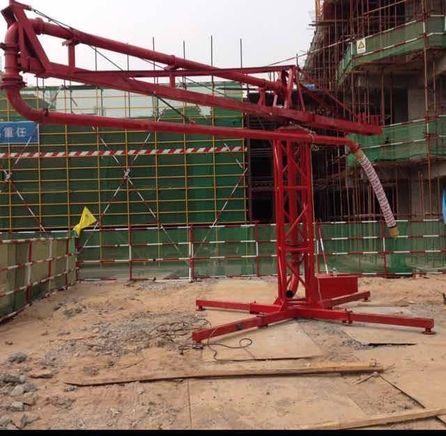 Manual Concrete Placing Boom/Concrete Distributor