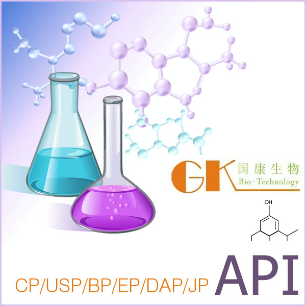 97792-45-5 LAPPACONITINE HYDROBROMIDE
