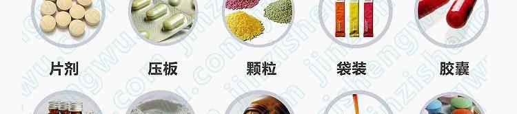 GMP Dietary supplement Glucosamine Chondroitin sulfate Calcium Capsule
