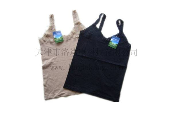 Newest style Tourmaline healthcare vest-Cool in summer