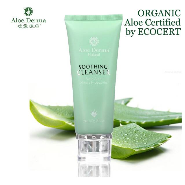 Aloe Vera Soothing Cleanser  100g, face cleanser