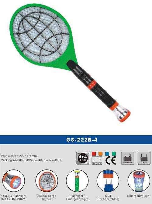 rechargeable mosquito-hitting swatter