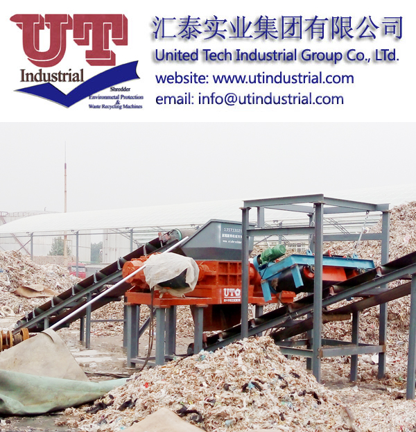 plastic ragger wire shredder, ragger waste crusher, double shaf thsredder