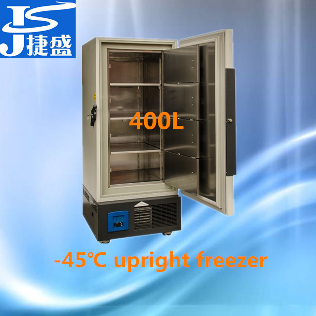 -45C low temperature laboratory freezer 400 liters
