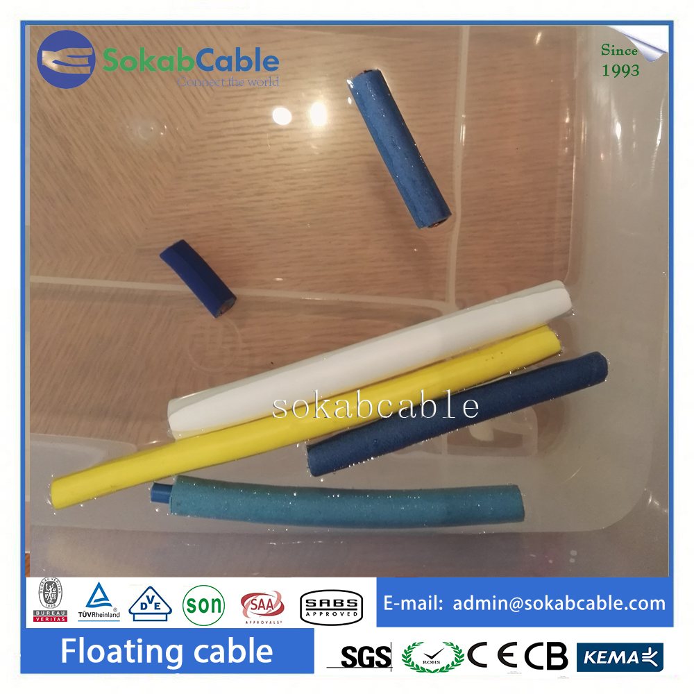 utp cat5e lan cable 4pr 24awg underwater rov Network LAN cable