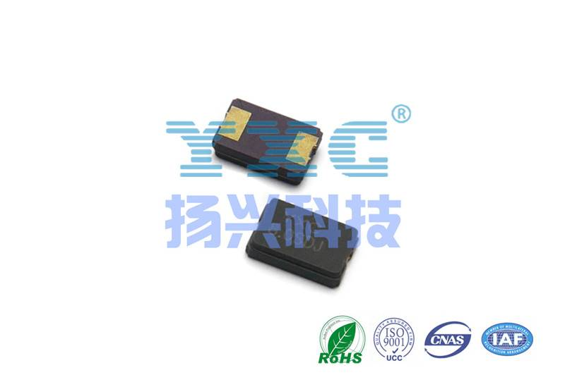8mhz 5032 20PF 2P Ceramic Quartz Crystal Resonator 8 m 8.000mhz 8.000m 5.0*3.2mm For Monitor Remote