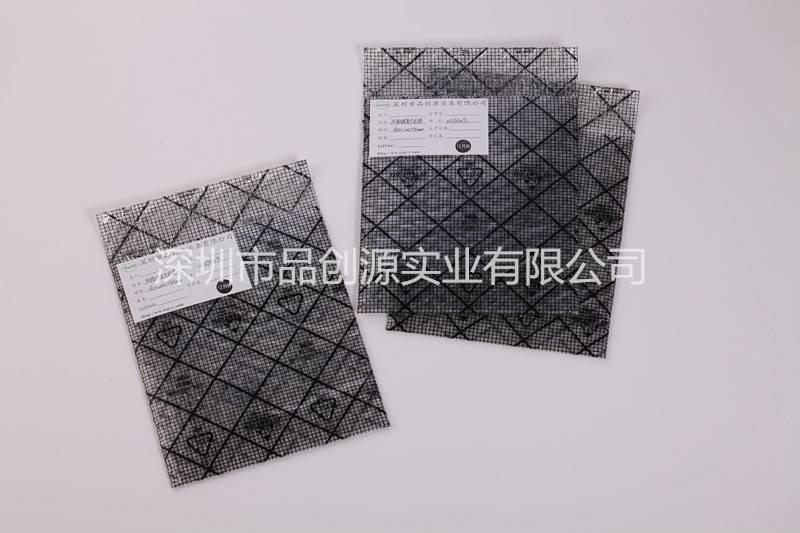 Black buffering antistatic grid film composite bubble bags