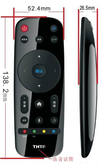 2.4G Android remote control,Android mouse