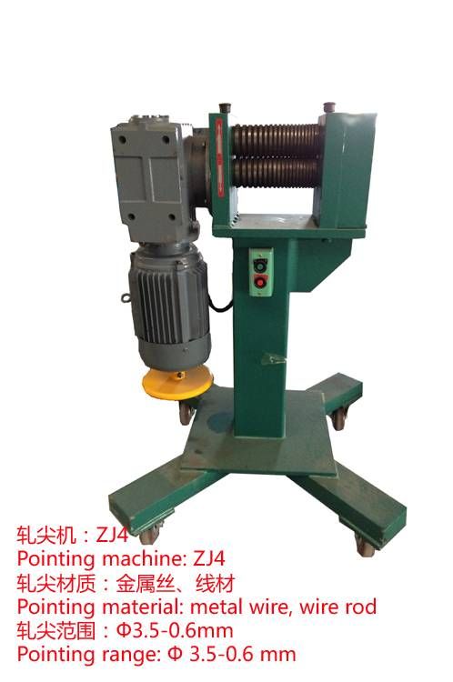 Pointing Machine ZJ4