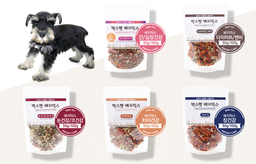 Bugs-pet Vege-Mix offer the best pet food and the best selection of natural and organic pet foods (f