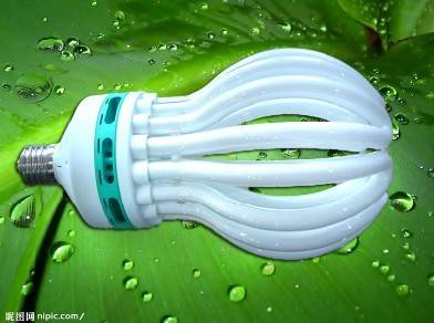 Energy Saving Lamp Super( High)-power Lotus Flower CFL(45W-200W)