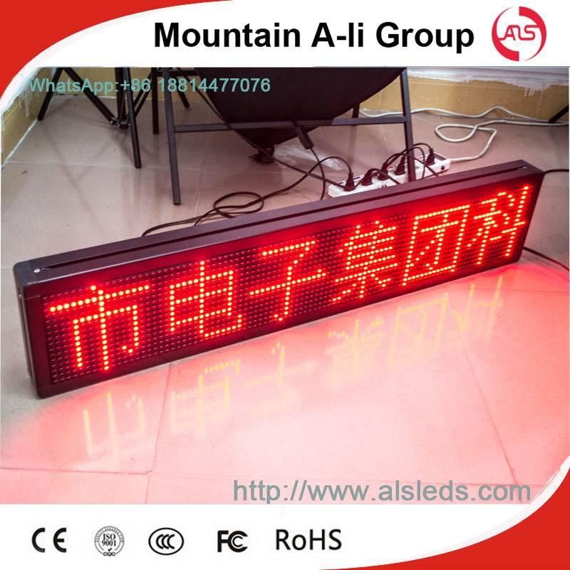 High Brightness Single Color Red LED Module P10