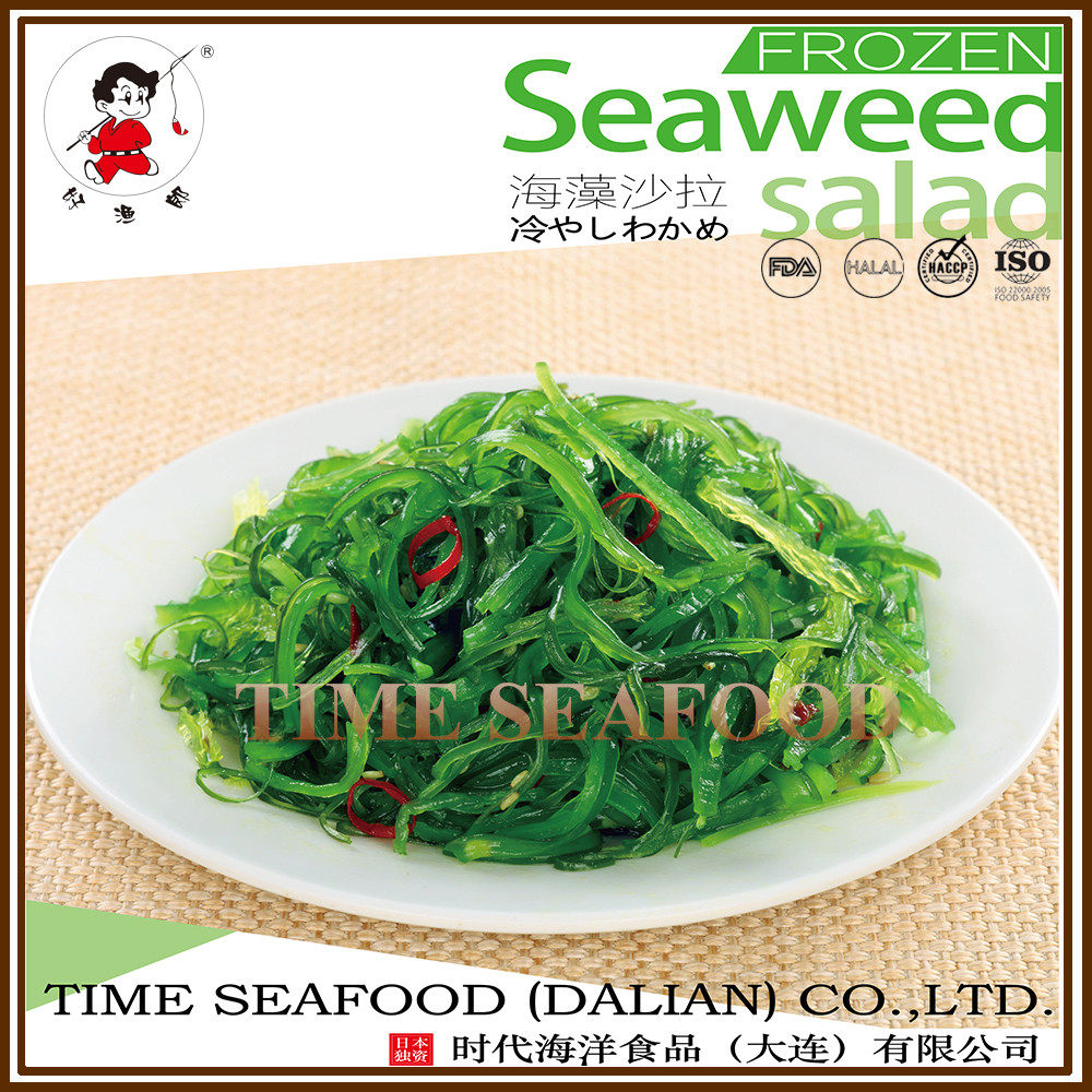 Frozen seasoned seaweed salad for Japanese cuisine