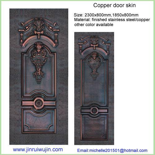 moulding metal door plate