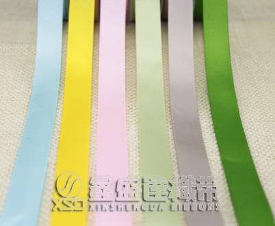 satin ribbon of high quality and competitive price