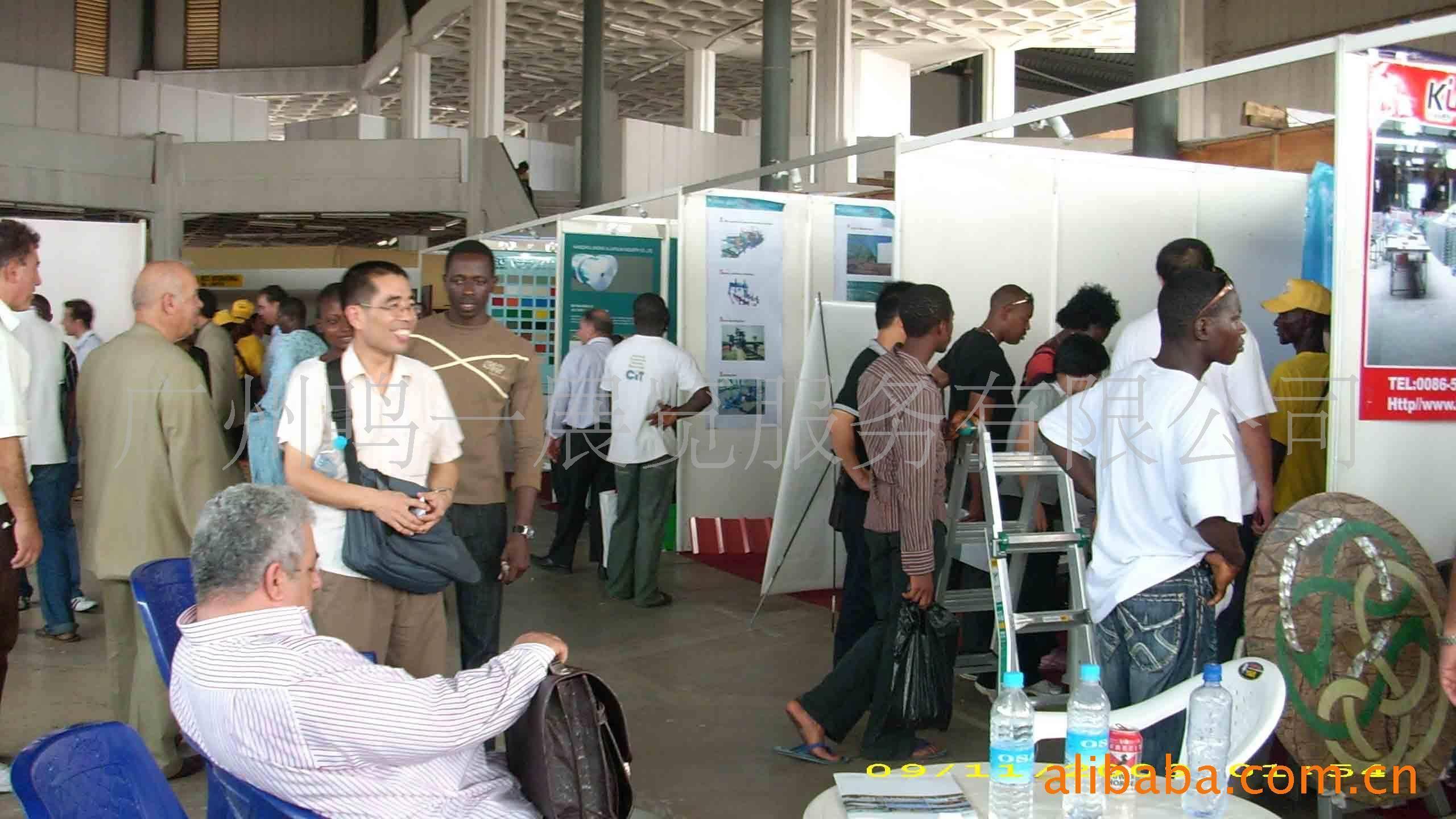 2010 25ND INTERNATIONAL AUTUMN  TRADE  FAIR in Dubai