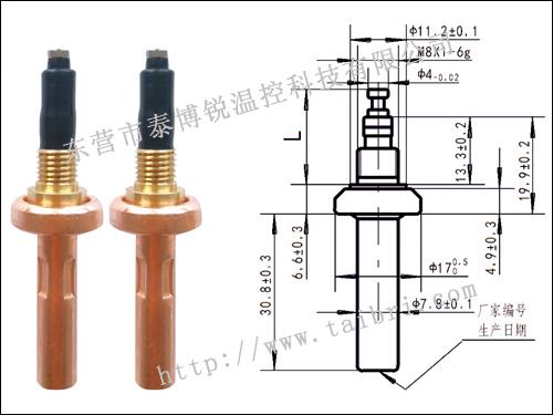 Thermostatic mixing valve actuator