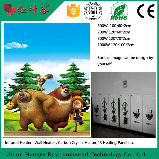 2015 new room far infrared carbon crystal heating panels