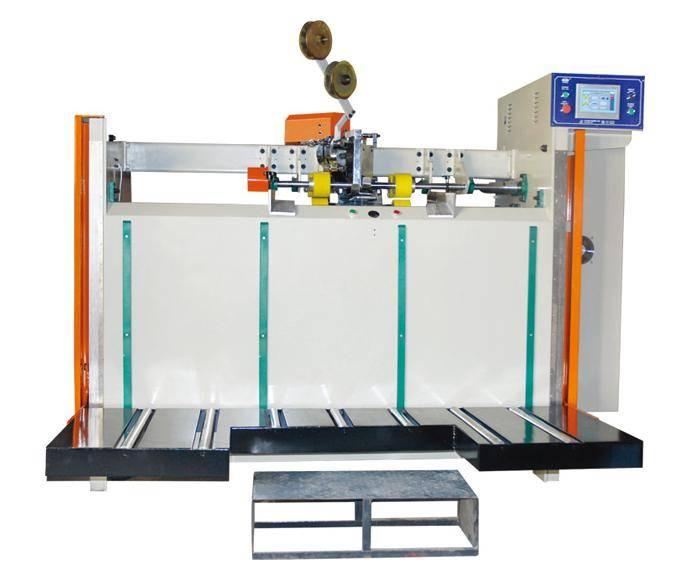 Double servo semi-automatic nail box machine