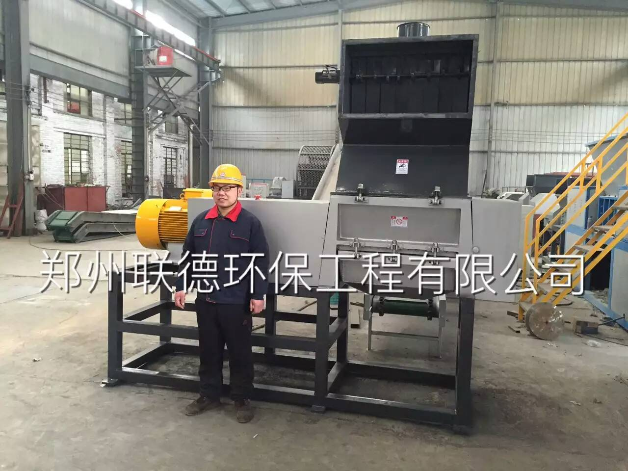 tire steel wire separator machine