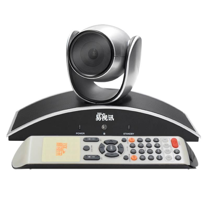 1080P HD VideoConference Camera GX-6S