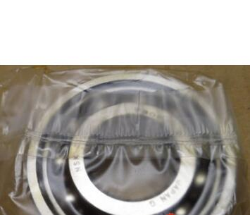 NSK 7921A5DF Angular Contact Ball Bearings