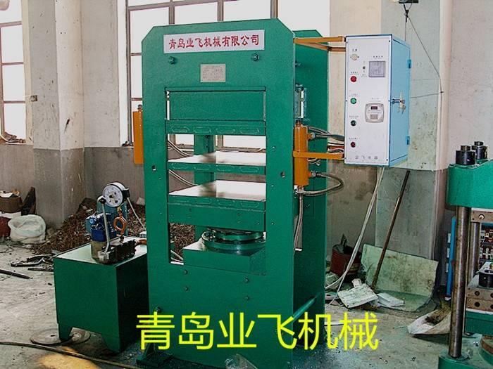 Steam heating vulcanization machine