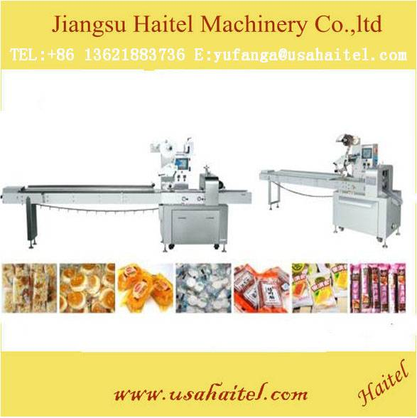 Automatic Multi-Functional Pillow Packing Machine