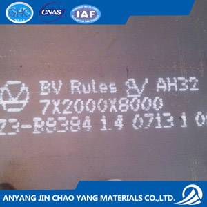 Hot Selling Marine Steel Plate