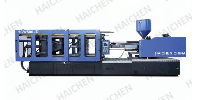 500T Injection Molding Machine