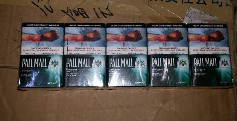 Special Price-Parliament Blue King Size Cigarett