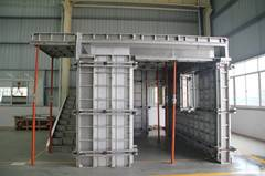 Wholesale China Aluminum Formwork System Supplier with High Quality