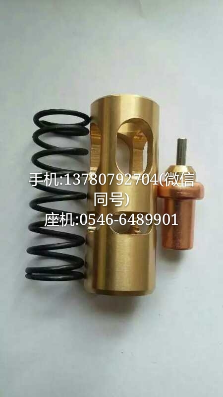 VMC,Fusheng thermostatic valve kits