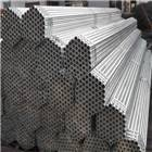 BS1139 hot dip galvanization scaffolding tubes