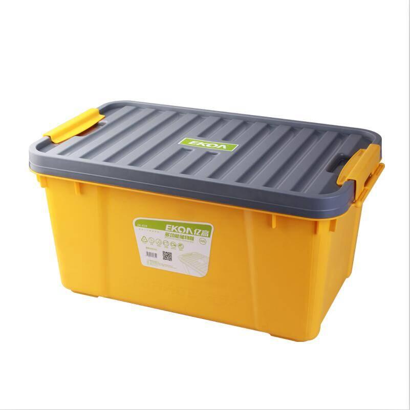 Ekoa Fashionable Joker Multi-Functional Storage Box Car Trunk Organizers