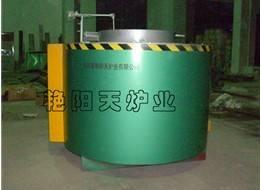 crucible melting insulation furnace