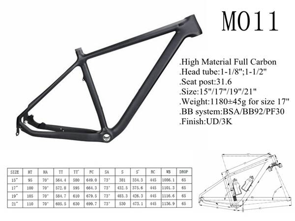 YD-m011 China full carbon fiber MTB frame mountain bike frame ,monocoque frame