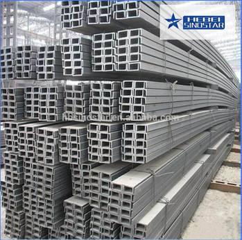 U Channel steel bar
