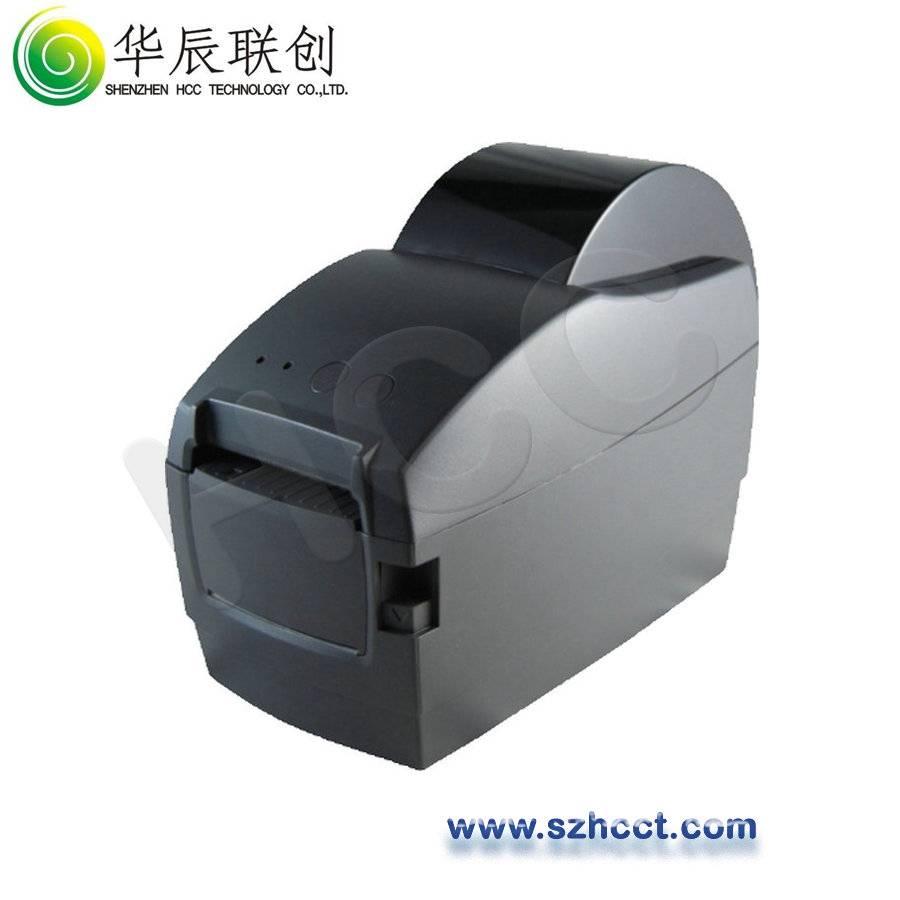 Barcode/Label Printer HGP-2120T