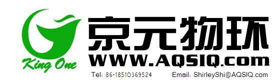 AQSIQ Cert.-the qualification for selling scraps to China