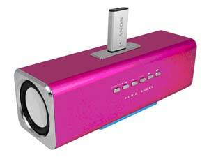 USB Speakers,MP3 Speakers,FM