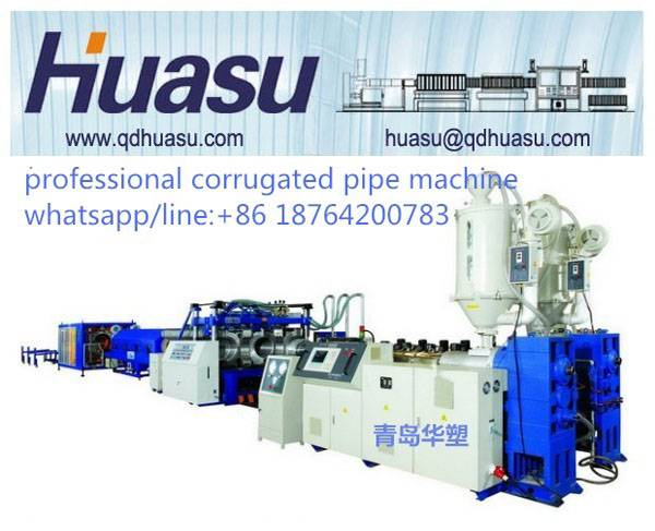 pvc pipe extrusion machines double wall corrugated pipe plant